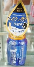 DAISO Placenta extract formulations Anti-Aging Essence 55 ml JAPAN F/S