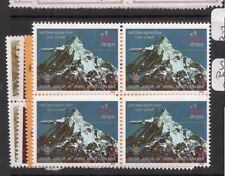 Nepal SG 278-81 Mountain Blocks of 4 MNH (7ddx)
