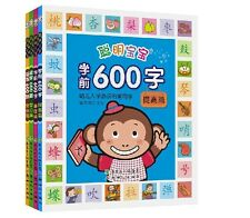 4 books/set chinese book characters puzzle for kids with pictures ,Chinese child