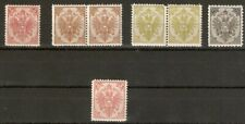 Austria - Bosnia, MNH and MH collection of Coat of Arms stamps, see scans