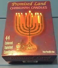 Promised Land Chanukah Candles 44 candles per box