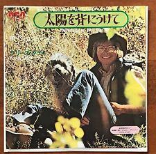 "JOHN DENVER - Sunshine on My Shoulders / Please Daddy 7"" Vinyl Japan SS-2348"