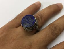 Persian Engraved Lapis Ring Vintage Arabic Intaglio Islamic Afghan Antiques 9.5