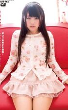 Tsuna - Japanese Idol DVD : Two Disc Collection