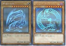 Yu-Gi-Oh Blue-Eyes White Dragon & Dark Magician 20AP Holographic Parallel Rare