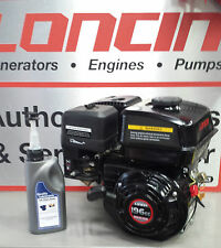LONCIN ENGINE G200 REPLACES HONDA GX200 G200