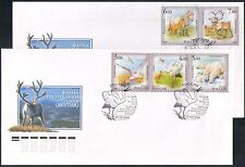 Russia Bears Wild Animal Postal Stamps