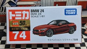 TOMICA #74 BMW Z4 1/61 SCALE NEW IN BOX