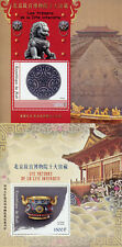 Mali 2017 MNH Forbidden City Treasures 2x 1v S/S VII & VIII Chinese Art Stamps
