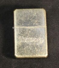 Triumph Antique Finish Lighter - Free Engraving - Ideal Gift, Birthdays