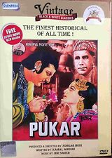Pukar - Shorab Modi - Official Bollywood Movie DVD ALL/0