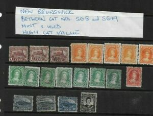 NEW BRUNSWICK ,between SG8 & SG19 , mint & used ,high cat value  ...........(03)