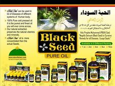 Black Seed Oil Cold Press Pure 4 oz(1/4 Lb) Cure For All Immune Blood Skin Body