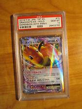 PSA-10 Pokemon DRAGONITE EX Card CP6 EXPANSION PACK 070/087 Set 20th Anniversary