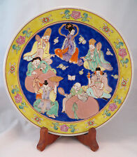 Antique Japanese Imari Yamatoku Porcelain Charger Plate 7 Lucky Gods Japan (EL)