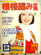 1977 VTG Knitting Mashine Pattern Library For Punch Card Knitters Book #2  Japan