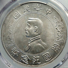 1927 CHINA REPUBLIC Foundr Sun Yat-sen Genuine Silver $ Chinese Coin PCGS i82946