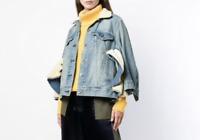 SACAI Oversized denim jacket
