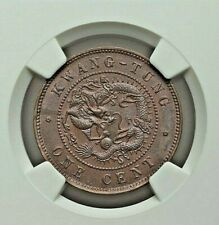 ND (1900-1906) CHINA KWANGTUNG COPPER CENT NGC AU-58 L@@K