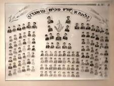 Idf Zahal Infantry Officers School Photo's 1963-5 ORIGINAL Set.Rare Israeli Army