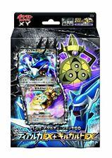 Pokemon Card Game XY Hyper Metal Chain Deck 60 Dialga EX + Aegislash EX Japanese