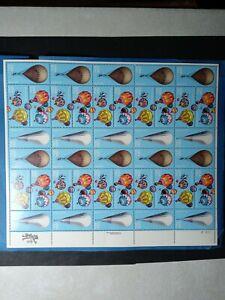 $0.20 Hot Air Balloon Stamp Sheet