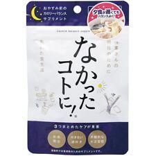 NAKATTA KOTONI Calorie Balance Supplement at Night 30-Tablet