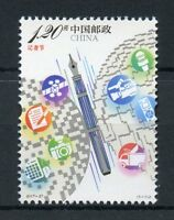 China 2017 MNH Journalists Day 1v Set Media Writing Stamps