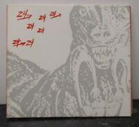 DINOSAUR L ~ 24 - 24 Music ~ CD ALBUM DIGIPAK USA PRESS & INSERT