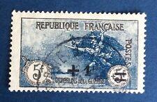 France N° 169 5 F + 5 F Noir Et Bleu Oblitéré  Bon Centrage TB Cote 170€