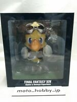 NEW Square Enix Final Fantasy XIV Figure Alpha & Omega Plush Doll from Japan F/S