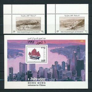 Palestine 1997 set and sheet in MNH condition.