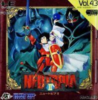 PC Engine / TurboGrafX 16 Spiel - Neutopia II JAP HuCard