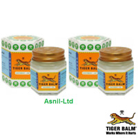 3 x White TIGER BALM FOR FAST EFFECTIVE PAIN RELIEF Cheapest on Ebay -21Ml 18G