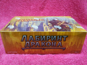 RUSSIAN Magic MTG Dragon's Maze DGM Factory Sealed Booster Box RU The Gathering