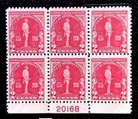 1930 US Stamp SC#688 2c Statue of George Washington Plate Block 6 MNH/OG CV:$40