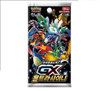 10Pcs Sun & Moon Pokemon Card GX Ultra Shiny Game Toys Korean Hobbies_MGPAR