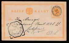"Oranje - Freistaat Orange Free State Nummernst. Barred Numeral ""16"" = Wepener"