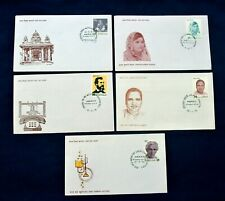 Five India FDC 'Personalities 1975/76' Stamps Issue