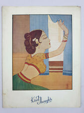 India 50's Greeting Card with Mounted Illustration by SRINIVAS (1)