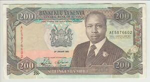 KENYA BANKNOTE P29c-6602  200 SHILLINGS 2.1.1992  SMALL DATE  VERY FINE PLUS