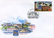 Belarus 2018 FDC Hrodna Grodno 1v Cover Landscapes Tourism Architecture Stamps
