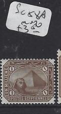 EGYPT  (P1808B)  SPHYNX SG 58A  MOG