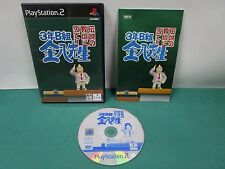 PlayStation2 -- 3-Nen B-Gumi Kinpachi Sensei -- PS2. JAPAN GAME. 41145
