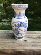 Oriental Porcelain Blue and White Chinese Vase Excellent Condition