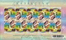 EUROPA CEPT 2006 INTEGRATION - KASACHSTAN 535 KLEINBOGEN II **
