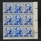 CKStamps: US Error EFO Freaky Stamps Collection Mint NH OG Offset Color Error