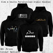 Kids Adults Unisex Personalised Arabic Font Printed Name Hooded Eid Gift Hoodie