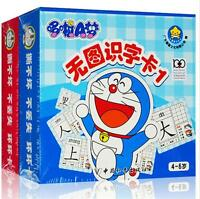 Baby books Early Learning Cards Toddlers chinese pinyin booklet Tear off 2pcs