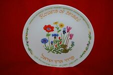 "Flowers of Israel Hanging Plate 10"" Porcelain Naaman Collector Plate Free Ship"